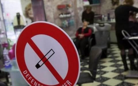 Ελβετία: Δημοψήφισμα για την απαγόρευση του καπνίσματος