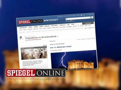 Spiegel: Ελληνικό «πόκερ» με τη χρεοκοπία