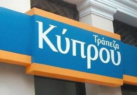 Πιθανή χειραγώγηση αγοράς από Τρ. Κύπρου