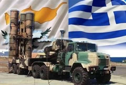 Η Τουρκία έχει καταφέρει να σπάσει τους κωδικούς των Ελληνικών S-300!