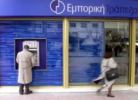 Εμπορική Τράπεζα: Συζητήσεις για το μέλλον της στο Παρίσι