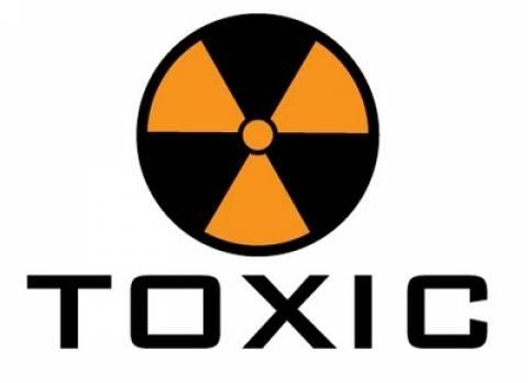 Οκτώ τοξικά αντικείμενα που δεν… αποχωριζόμαστε