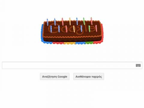 Google: Γιορτάζει τα 14α γενέθλιά της
