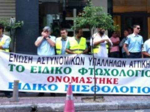 Διαμαρτυρία αστυνομικών στα γραφεία ΝΔ, ΠΑΣΟΚ και ΔΗΜ.ΑΡ