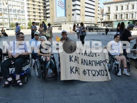 Στους δρόμους τα άτομα με αναπηρία (ΦΩΤΟΡΕΠΟΡΤΑΖ)