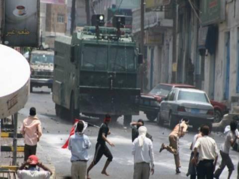 Υεμένη: 3 παιδιά σκοτώθηκαν από έκρηξη βόμβας