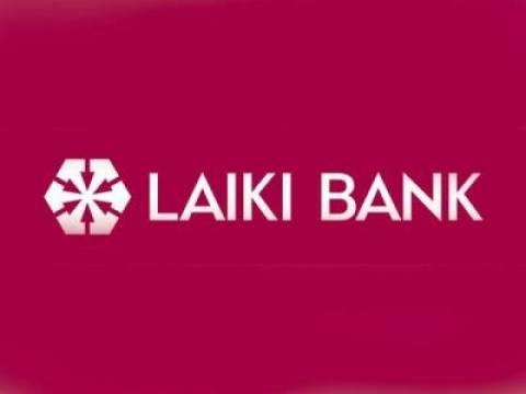 Λαϊκή Τράπεζα Κύπρου: Διαψεύδει διαγραφή δανείων σε τραπεζίτες
