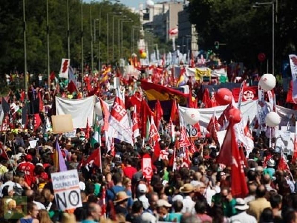 Μαδρίτη: Νέα μεγάλη διαδήλωση κατά της λιτότητας