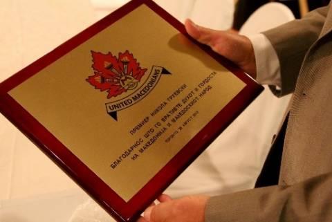 Σκοπιανοί έδωσαν στον Γκρούεφσκι βραβείο «Ενωμένη Μακεδονία»
