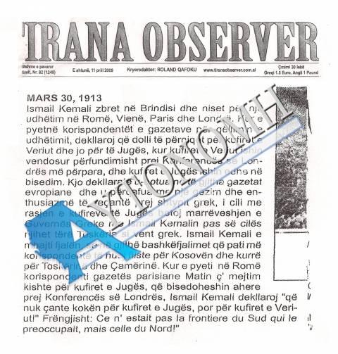 «Ελληνική όλη η Τοσκερία» σύμφωνα με τον ιδρυτή του αλβανικού κράτους