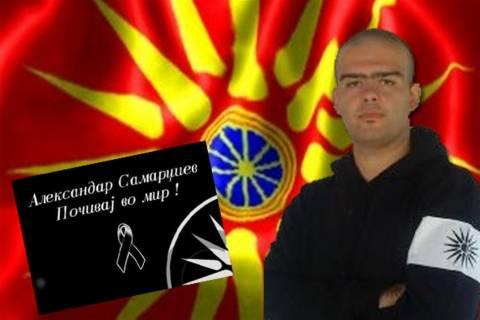 Σκόπια: Φαντάζονται θάνατο φιλοσκοπιανού από Χρυσαυγίτες