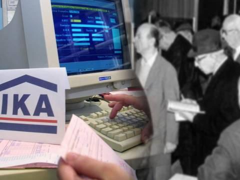 «Αγνοούνται» 150.000 συνταξιούχοι του ΙΚΑ