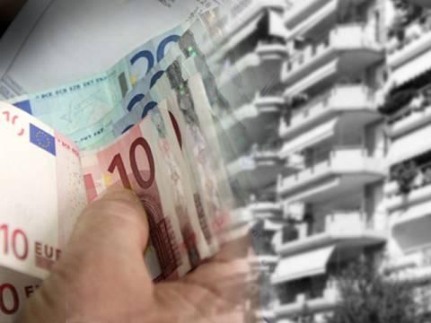 Φόρος – σοκ για την ιδιοκατοίκηση