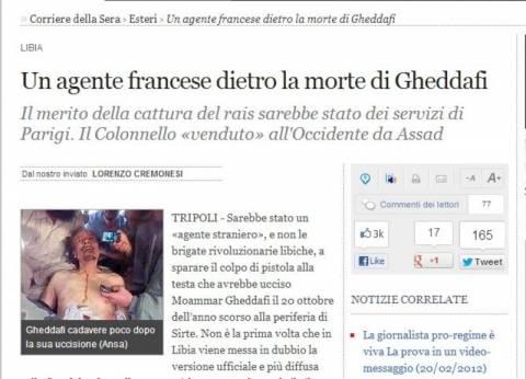 Έκθεση: Γάλλος πράκτορας σκότωσε τον Καντάφι!