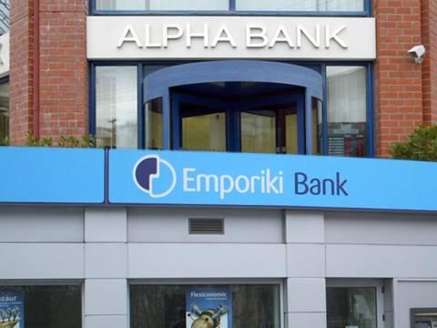 Στην Alpha Bank περνά η Εμπορική