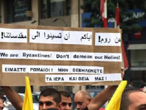 Ορθόδοξοι Λιβάνου: «Επιστροφή στην ελληνική ταυτότητα»