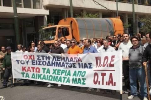 Στους δρόμους την Τετάρτη η ΠΟΕ-ΟΤΑ