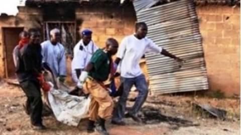 Μακελειό σε φοιτητική εστία στη Νιγηρία