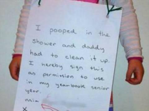 Πατέρας έκανε ρεζίλι την κόρη του για να την τιμωρήσει!
