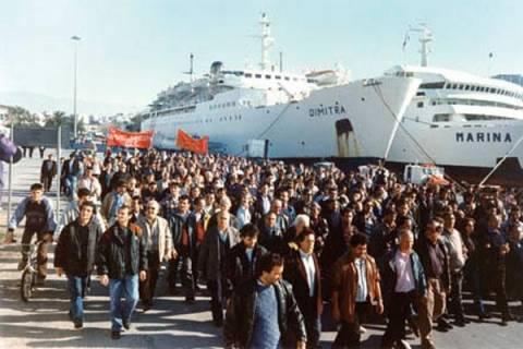 Απειλούν με επαναλαμβανόμενες απεργίες οι ναυτεργάτες