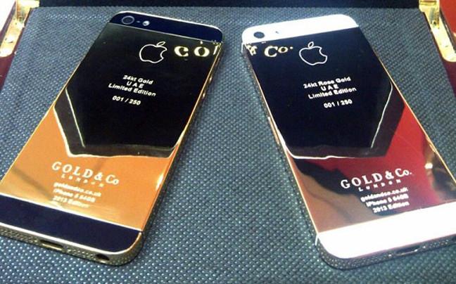 Αυτό το iPhone5 δε θα μπορούσε ποτέ να γίνει δικό σας