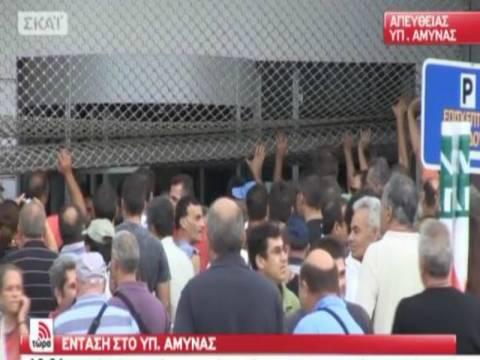 Απίστευτο: Εργαζόμενοι εισέβαλαν στο Πεντάγωνο (ΒΙΝΤΕΟ)