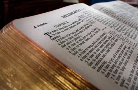 Φανατική χριστιανή σκότωσε το μωρό της με τη Βίβλο