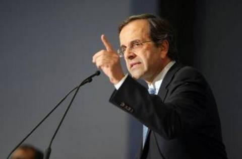 Σαμαράς: Για μας η εγκατάλειψη της Ευρωζώνης δεν είναι επιλογή