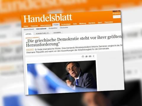 Σαμαράς στην Handelsblatt: Είναι η μάχη της ζωής μου