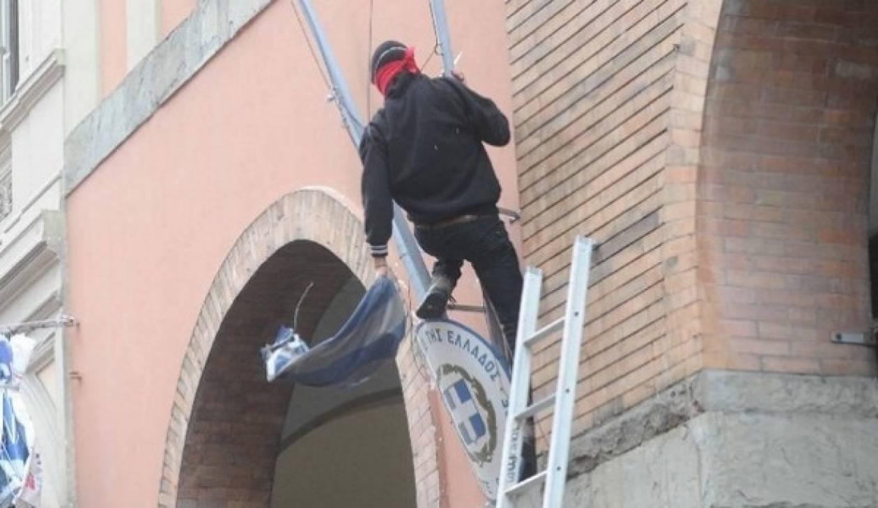 Κατέβασαν τη σημαία από το ελληνικό προξενείο στη Μπολόνια