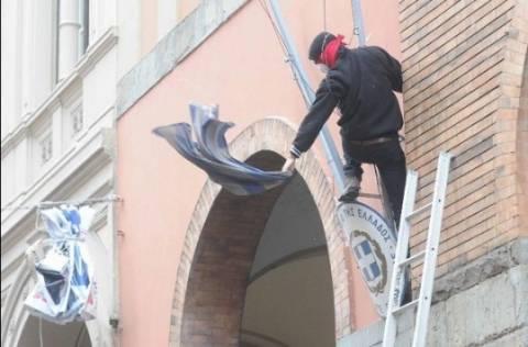 Ανακοίνωση του ΥΠΕΞ για το κατέβασμα της σημαίας στη Μπολόνια