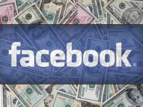 Το Facebook ξεκινά τις χρεώσεις!