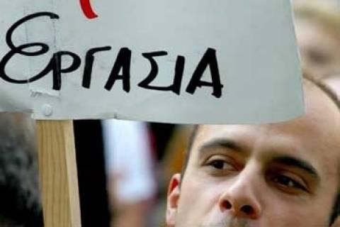Αυστριακοί επιχειρηματίες ζητούν ελληνικό προσωπικό