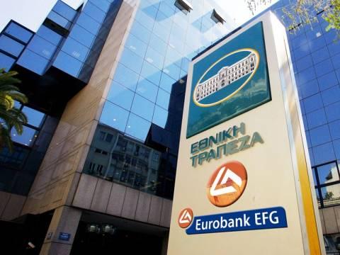 Προαιρετική δημόσια πρόταση υπέβαλε η Εθνική στη Eurobank