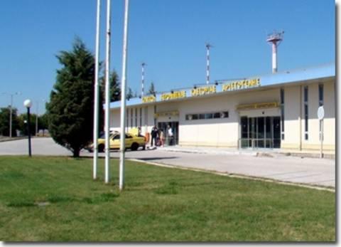 Θα εξεταστεί η παραχώρηση των αεροδρομίων Κοζάνης-Καστοριάς