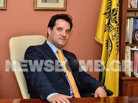 Άδωνις Γεωργιάδης: «Ο Σαμαράς, η τελευταία ευκαιρία της Ελλάδας»
