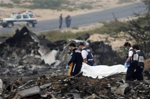 Σουδάν: Συντριβή στρατιωτικού αεροπλάνου με 15 νεκρούς