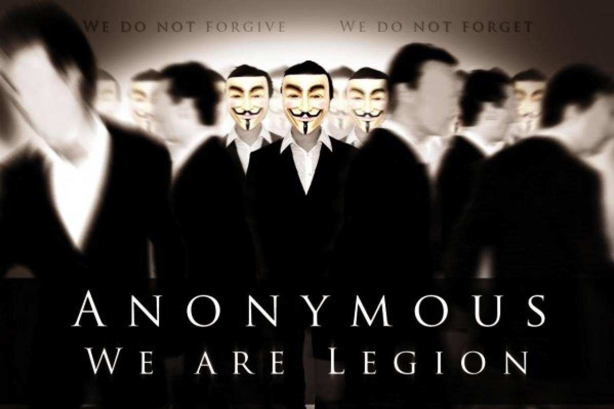 Βίντεο: Επιθέσεις σε κυβερνητικές ιστοσελίδες από τους Anonymous