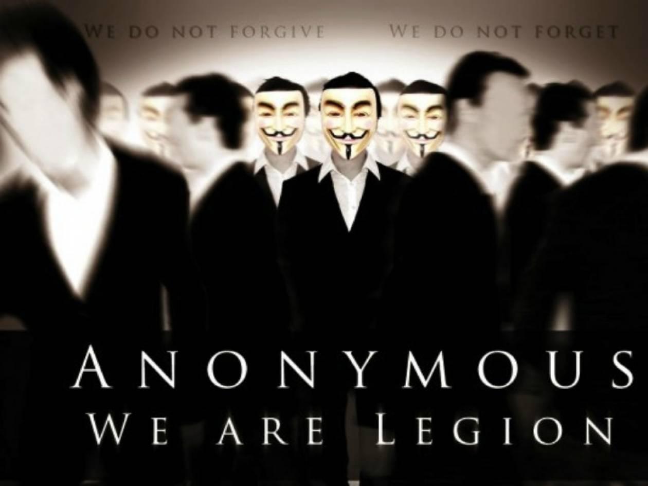 Anonymous: Μπαράζ επιθέσεων σε ελληνικές κυβερνητικές σελίδες (vid)