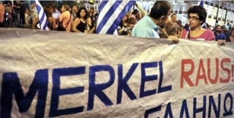 Θεσσαλονίκη: Συλλαλητήριο με αφορμή την επίσκεψη της Μέρκελ