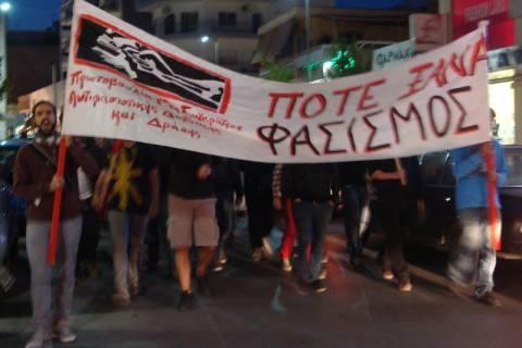 Αντιφασιστική πορεία στην Ξάνθη (video)
