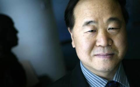 Στον Κινέζο Μο Γιαν το Νόμπελ Λογοτεχνίας 2012