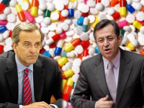 Αυτός που θα πει «ναι» στα φάρμακα - δολοφόνους δεν είναι Έλληνας