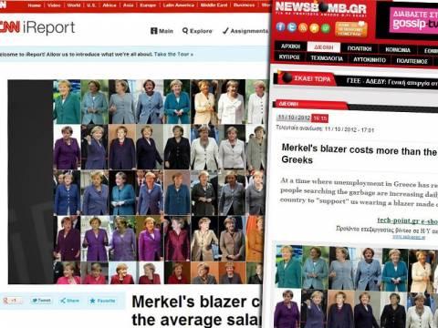 Το άρθρο του newsbomb.gr στο CNN!