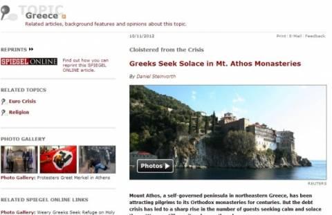 Spiegel: Οι Έλληνες καταφεύγουν στο Άγιο Όρος λόγω κρίσης