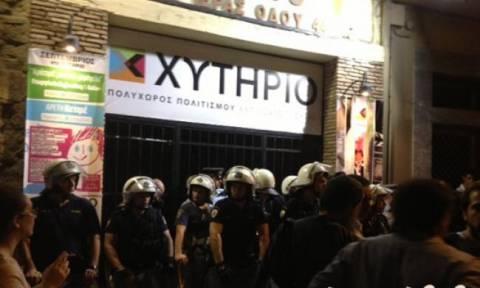 Κόντρα ΣΥΡΙΖΑ-Υπ.Προ.Πο. για το «Χυτήριο»