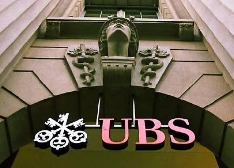 Χιλιάδες απολύσεις στον τραπεζικό κολοσσό UBS