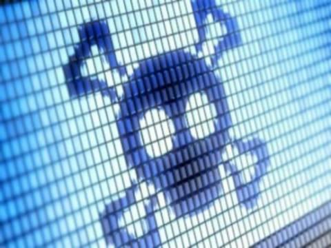 Προσοχή: Επικίνδυνος ιός απειλεί τους χρήστες του Internet