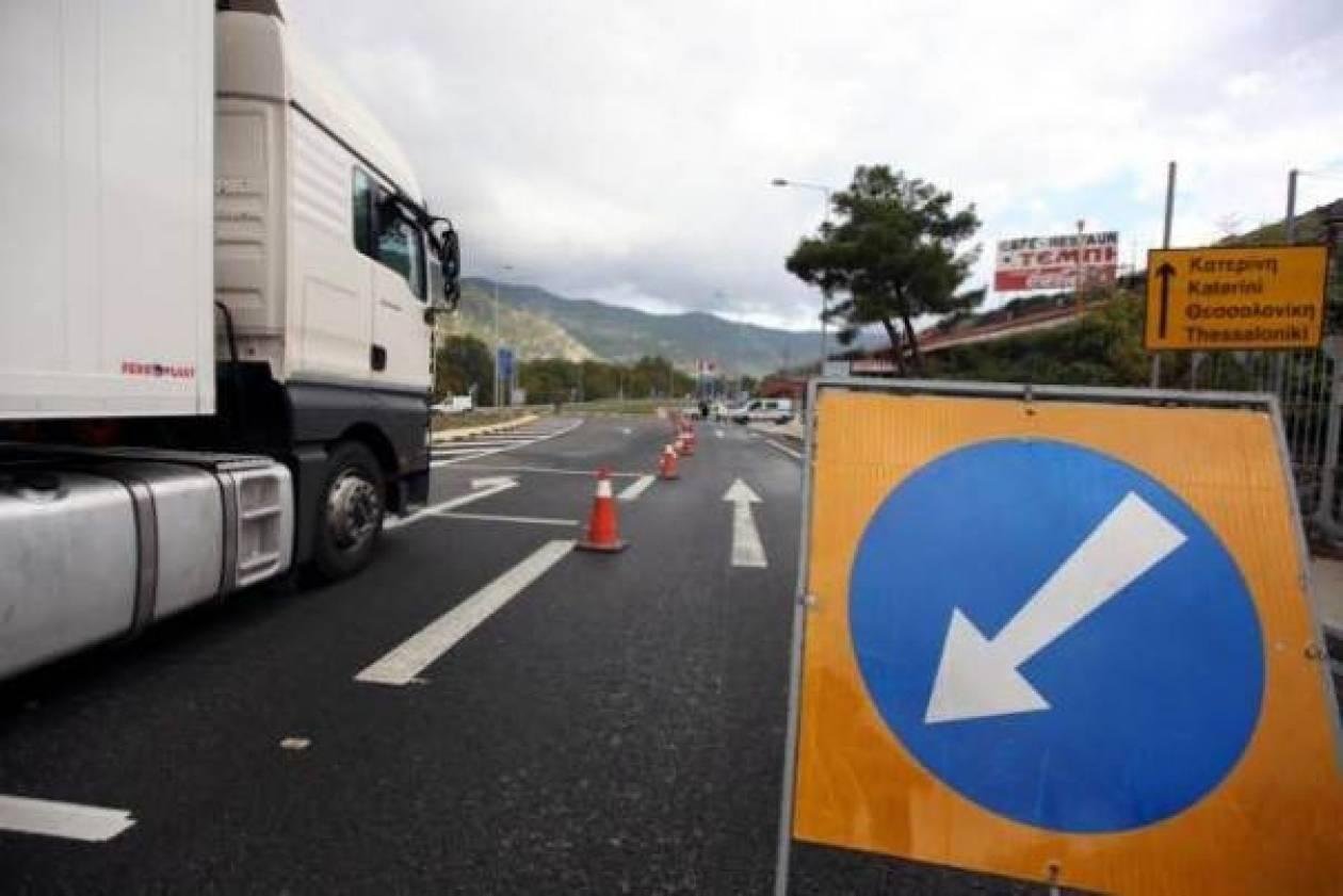 Κυκλοφοριακές ρυθμίσεις αύριο σε Ασπρόπυργο και Χαϊδάρι