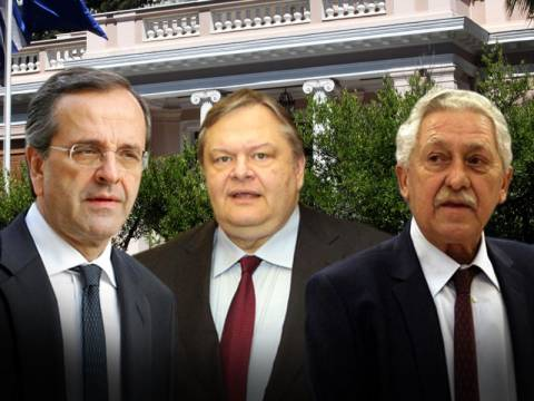 Σύσκεψη πολιτικών αρχηγών με φόντο τη Σύνοδο Κορυφής